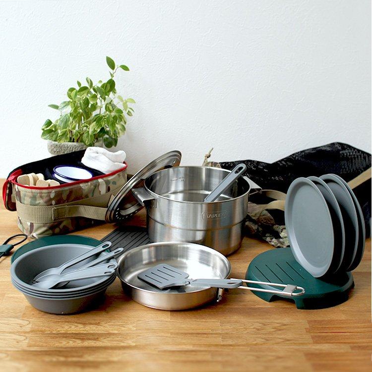 Stanley Full Kitchen BaseCamp Cook Set