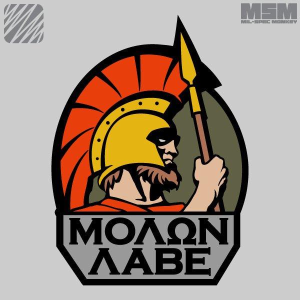 Molon Labe Full