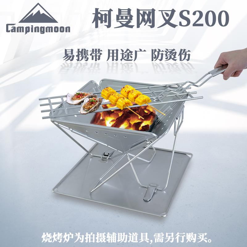Que đỡ vỉ nướng BBQ chống nóng Campingmoon S200