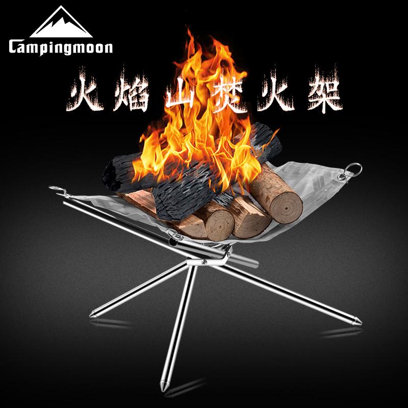 Giá đốt củi dã ngoại Campingmoon MT-011