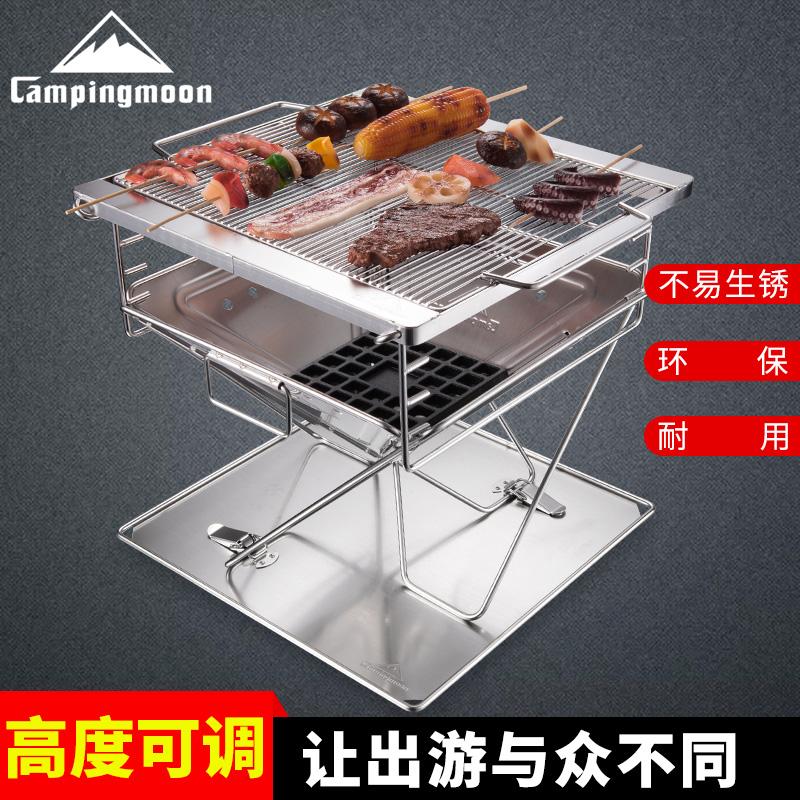 Bếp nướng dã ngoại Campingmoon MT-045