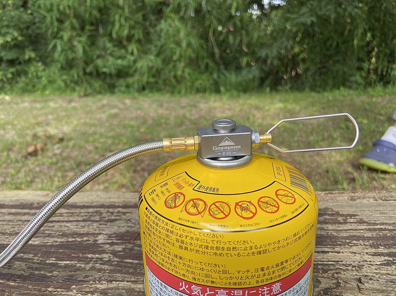 Dây nối dài bình gas mini Campingmoon Z29-30