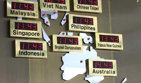 Múi giờ chuẩn UTC của Việt Nam sẽ là UTC + 7