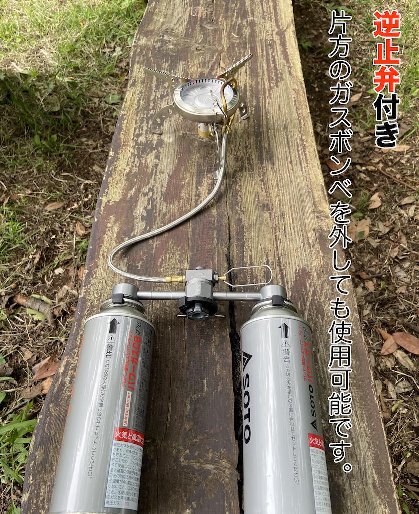 Đầu chuyển đổi bình gas mini Campingmoon Z30 (từ 3 ra 1 đầu)
