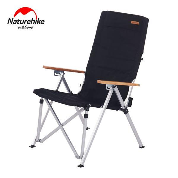 Ghế xếp ngả lưng Naturehike NH17T003-Y