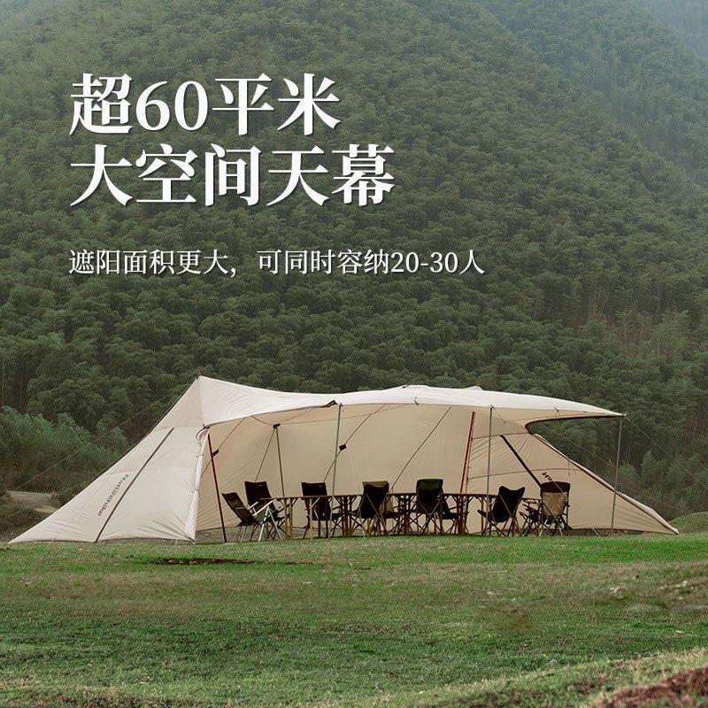 Lều Trung Tâm Cắm Trại Dã Ngoại NatureHike NH20TM001